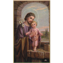 St. Joseph and Child 8-UP Holy Card